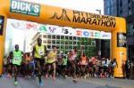 marathon2
