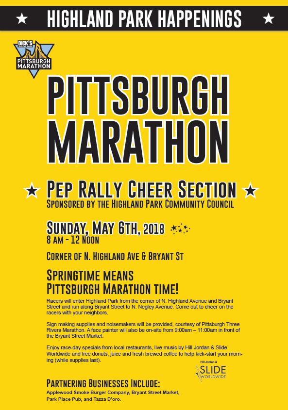 Marathon Poster 18